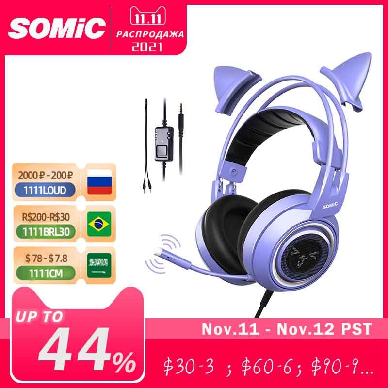 Somic G951S Purple